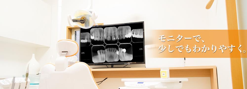 もろおか歯科の外観