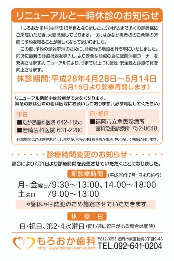 スクリーンショット 2016-04-15 16.38.24